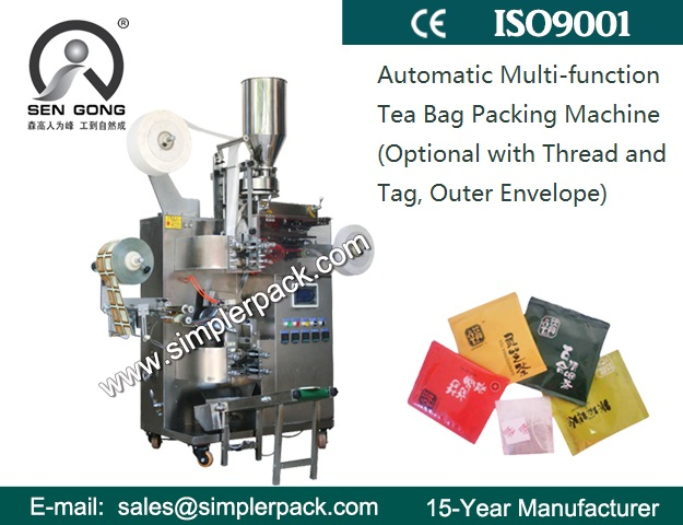 Cheap High Speed Oolong Bag Tea Packaging Machine Factory Direct