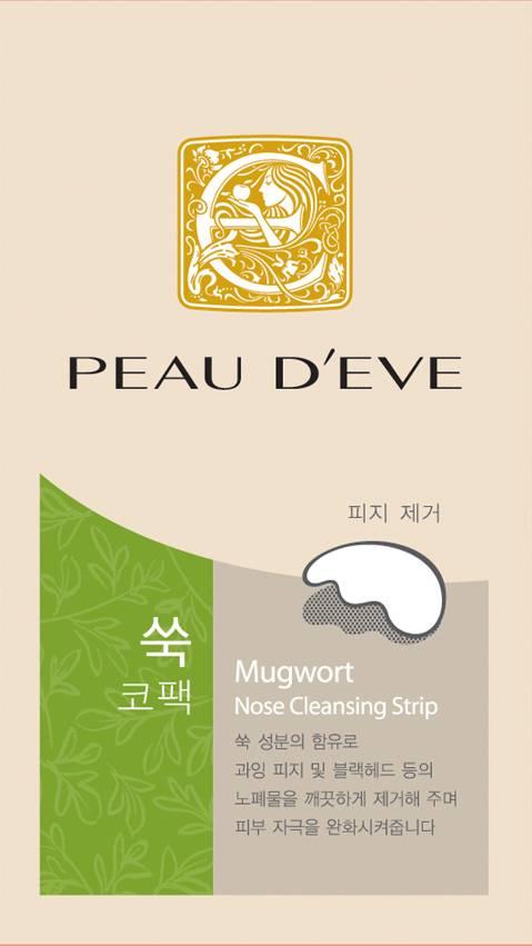 Nose Cleansing Strip (Mugwort)