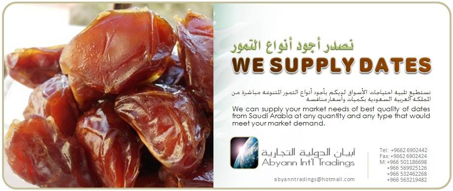 We sell dates from Saudi Arabia