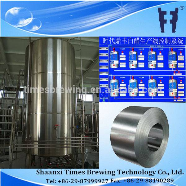 High strength vinegar brewing equipment