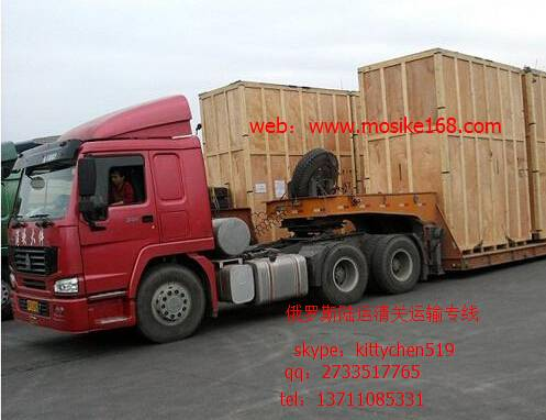 Railway Logistics Service China to Russia Moscow Novosibirsk,Yekaterinburg, DDP Shipping Sea Freight