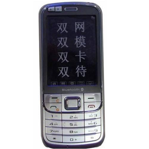 Dong Ji Xing 680 GSM+CDMA Dual mode phone with bluetooth