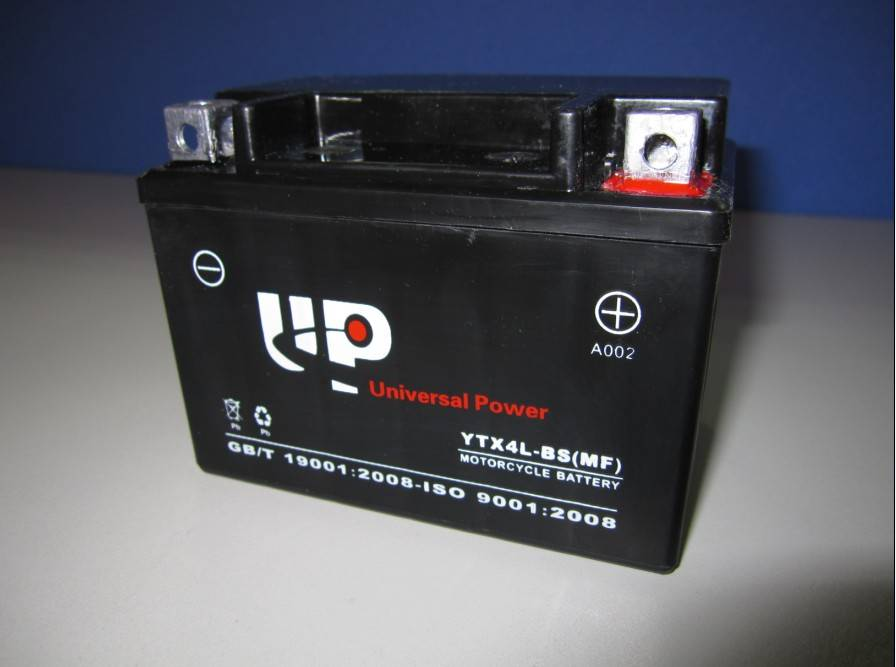 12V 3Ah motorcycle battery YTX4L-BS(MF)