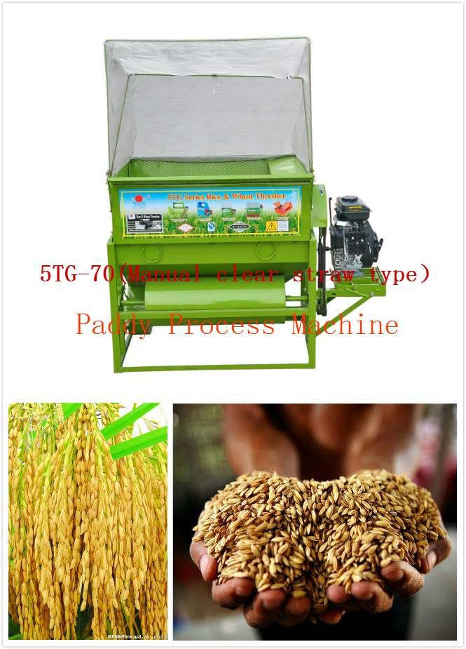 Grains Harvester for Rice and Wheat
