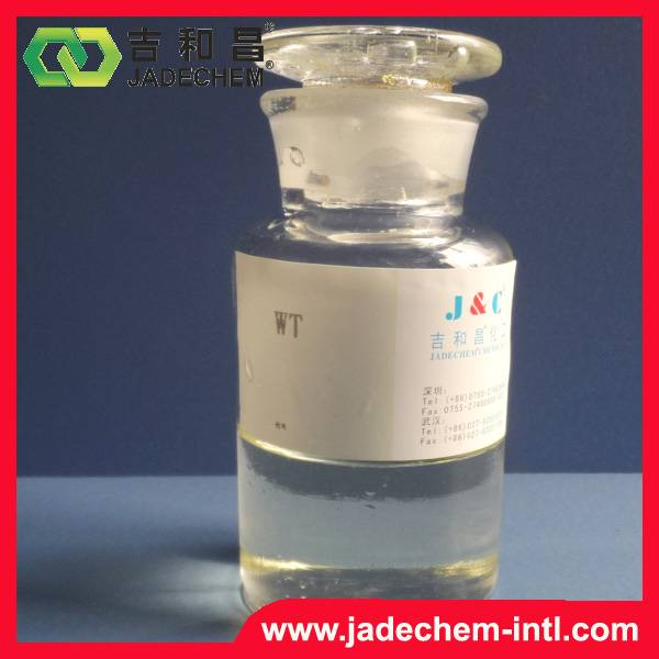 Best selling chemical WT Diaminoarea polymer 68555-36-2