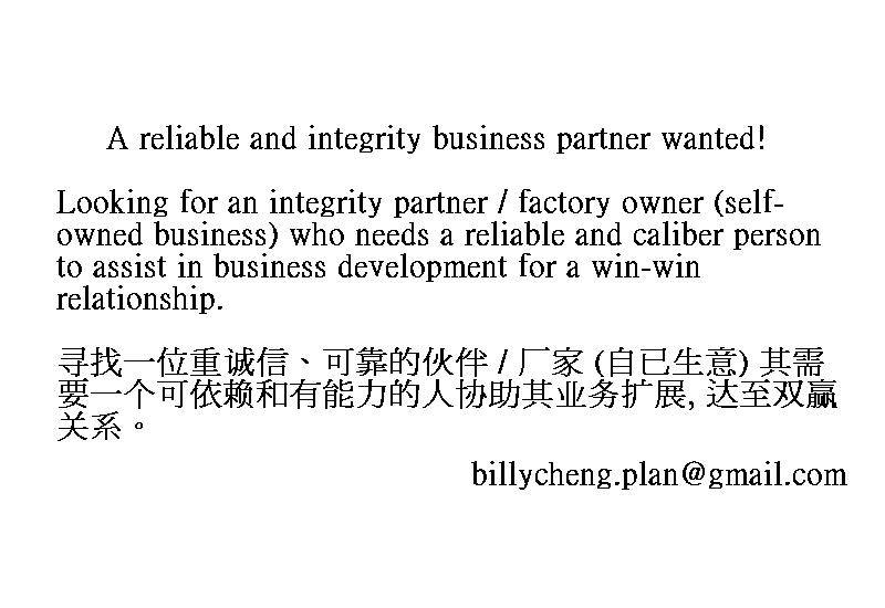 Looking for a business / factory owner who needs a reliable and caliber person to help in business