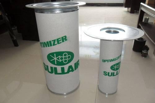 Sullair Compressor Filter