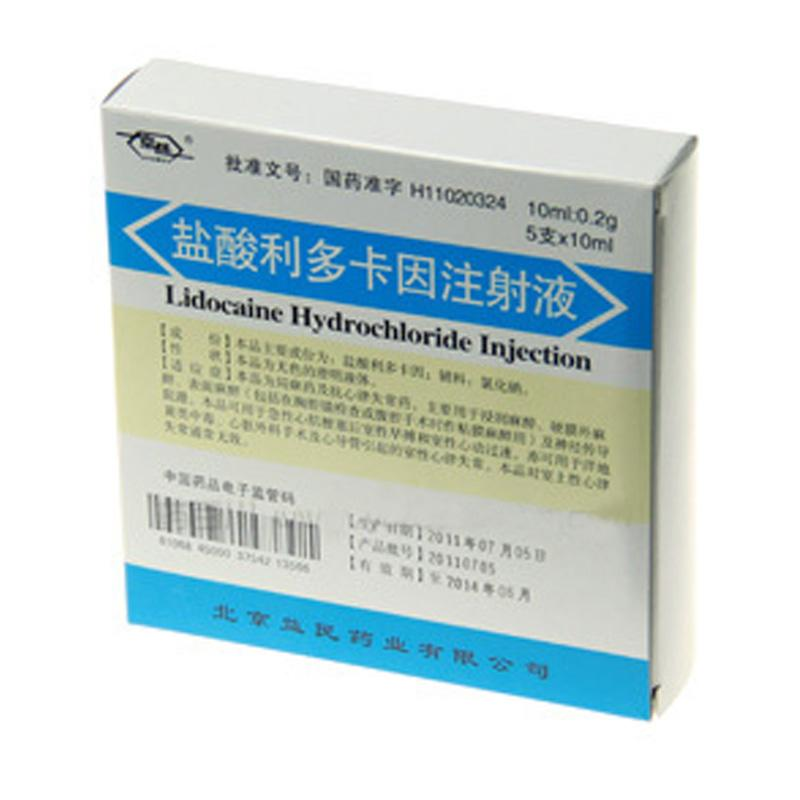Best effect Lidocaine hydrochloride Injection,Lidocaine hcl injection Wholesale with Lowest Price