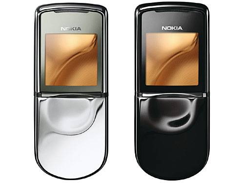 New Nokia 8800 Sirocco Edition