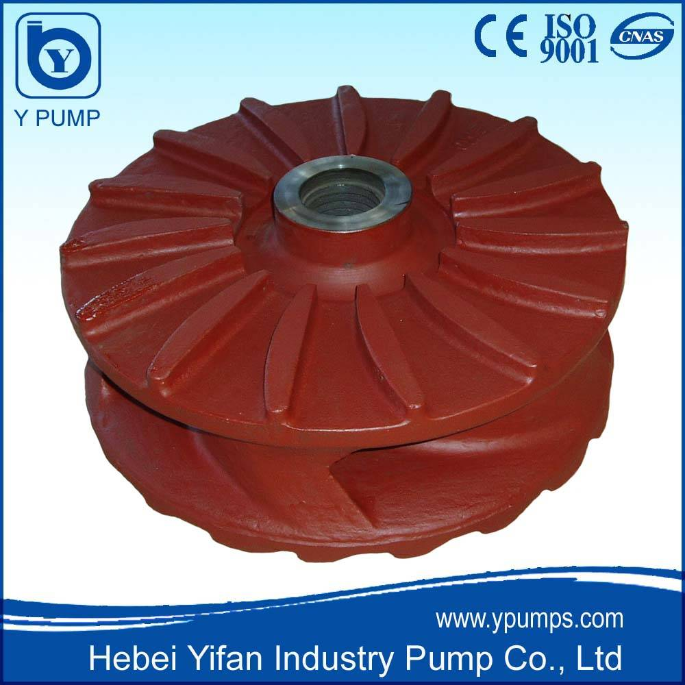 rubber/hard alloy metal 0147impeller -5VCG