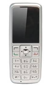 FCB051 CDMA mobile phone