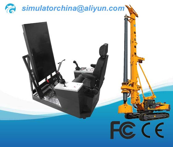 Rotary Drilling Rig Training Simulator