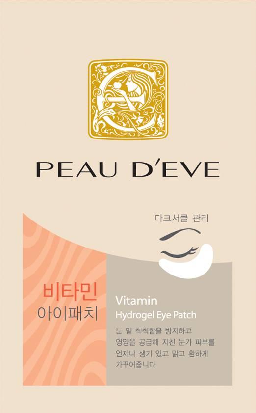 VItamin Eye Patch
