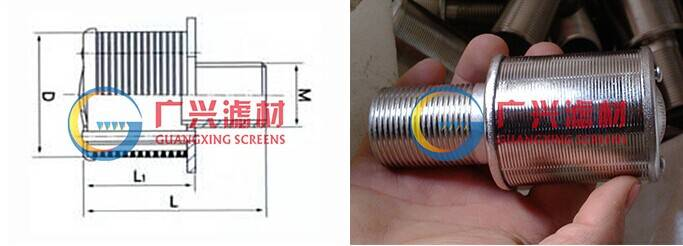 Water treatment equipment screen nozzle