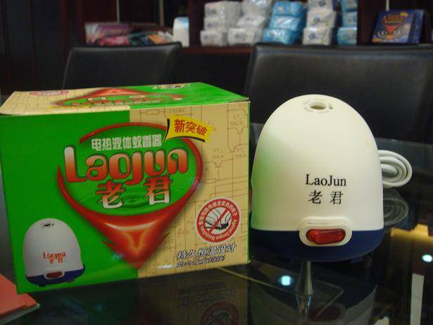 supply mosquito liquid vaporizer