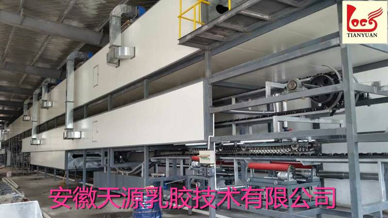 60 m automatic medical gloves production line