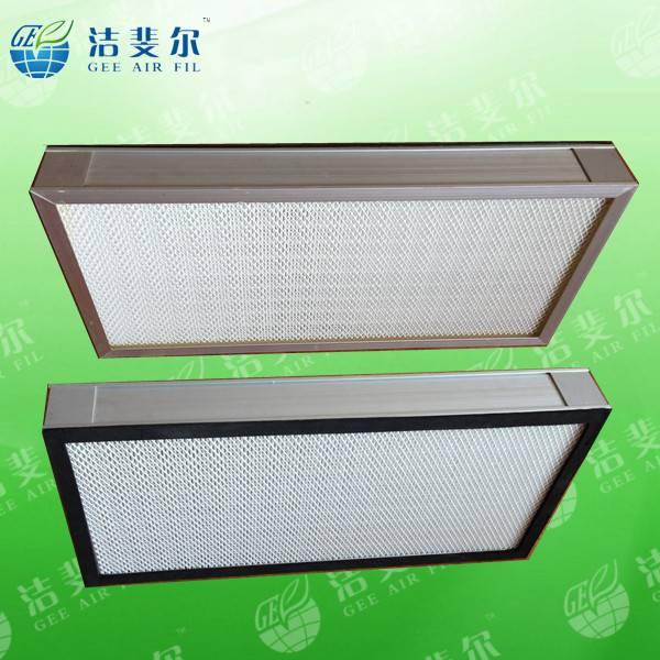 0.3um Fiberglass Paper HEPA air filter final filtration