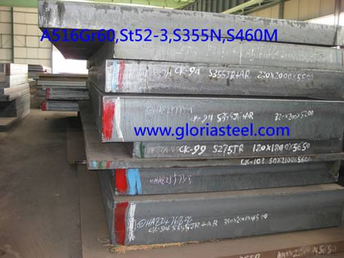 09MnNiDR,11MnNi5-3 Nickel alloy steels with specified low temperature properties