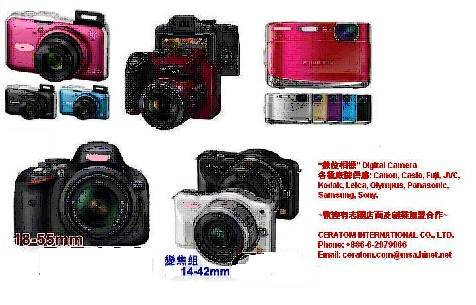 Sell Digital Camera All of original Brands