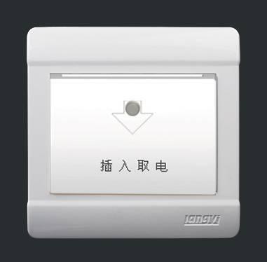 Key Card Switch,Hotel Card Key Switch,Hotel Card Key Switch