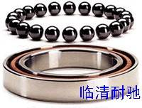 produce contact ball bearing