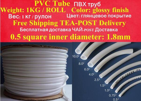PVC tube PVC sleeve for tube printer, wire marker, ferrule printing machine Russian double eleven Pr