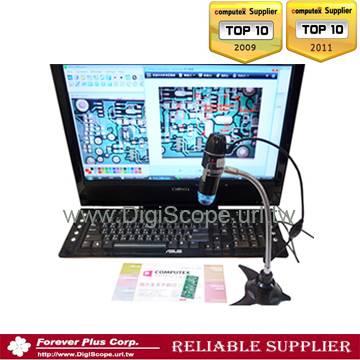 Measurement Pro USB Digital Microscope for biological teacher