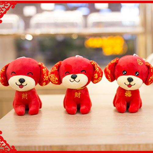 2018 year of the lucky dog soft toys dog dolls DS-DG001