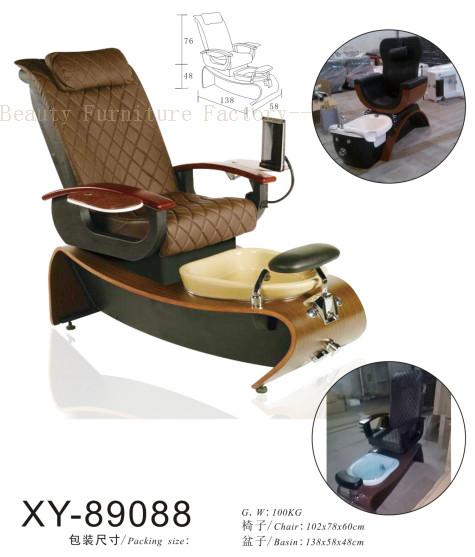 Classic Salon Spa Pedicure Chair Foot Massage XY-89088
