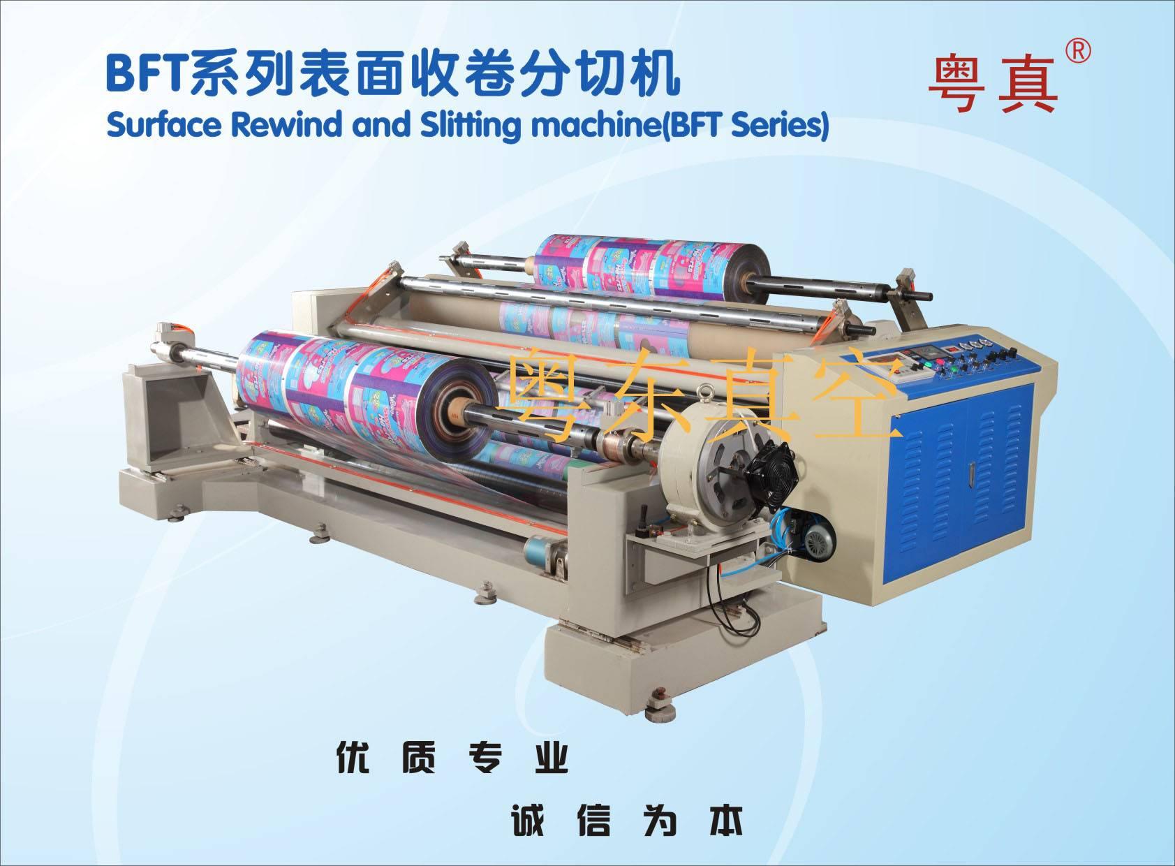 rewinder and slitter machine