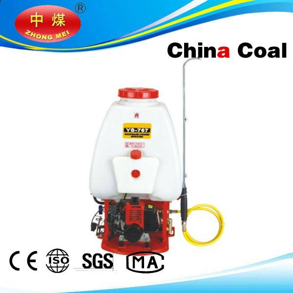 Knapsack gasoline sprayer 767 /768