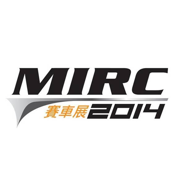 Macau International Racing Car Culture Expo & Macau International Motorcycle Expo