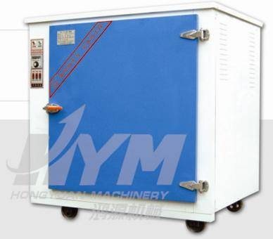MYG45 Fire Extinguisher Dry Box