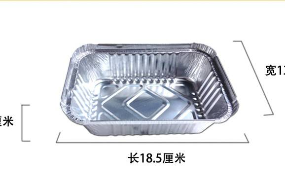 aluminum foil food pan