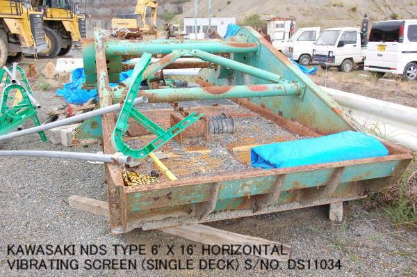USED KAWASAKI NDS TYPE 6' X 16' HORIZONTAL VIBRATING SCREEN (SINGLE DECK) S/NO. DS11034 WITH MOTOR