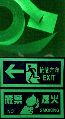 glow in the dark emergency signs mark