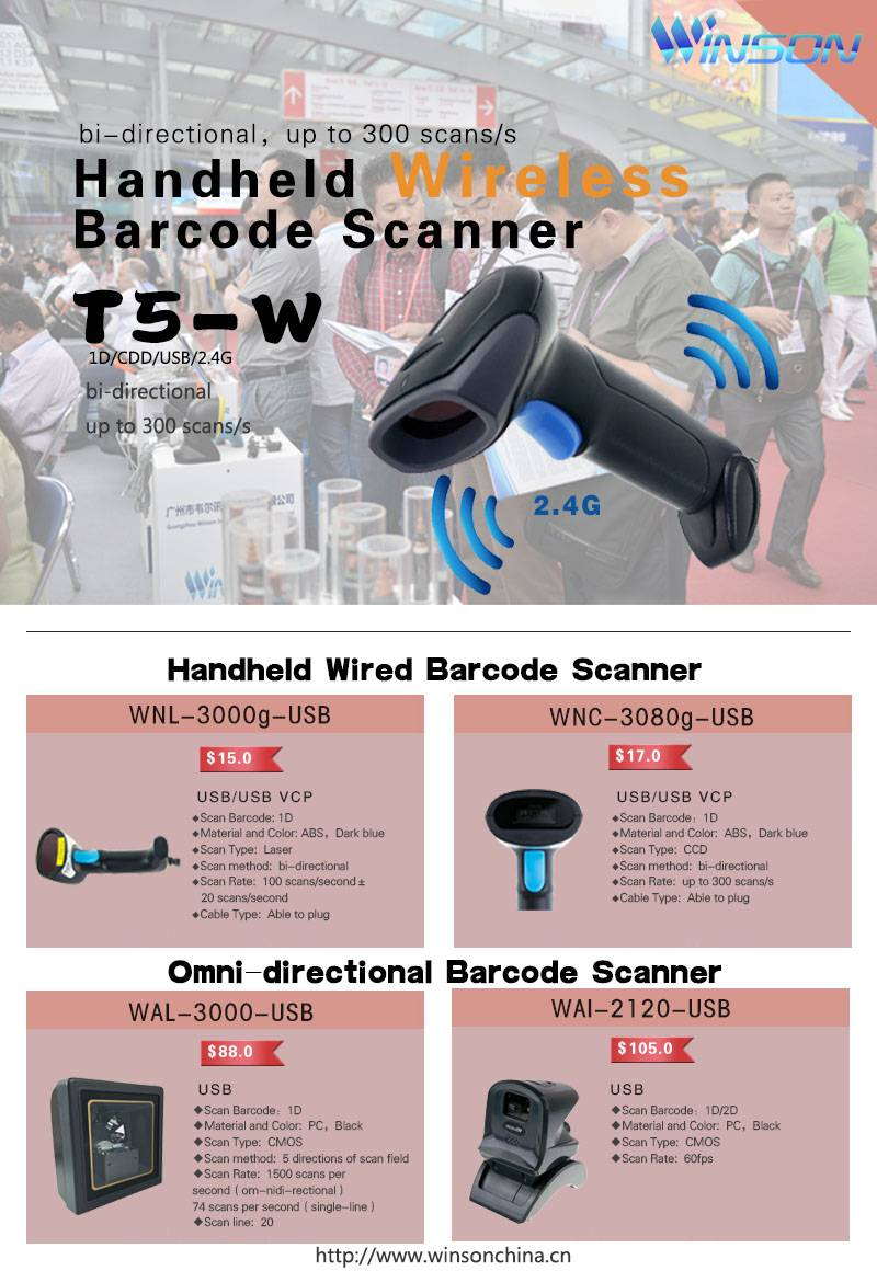 Rich experience barcode scanner from China