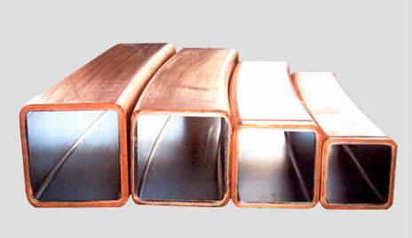 Copper Moulds For CCM
