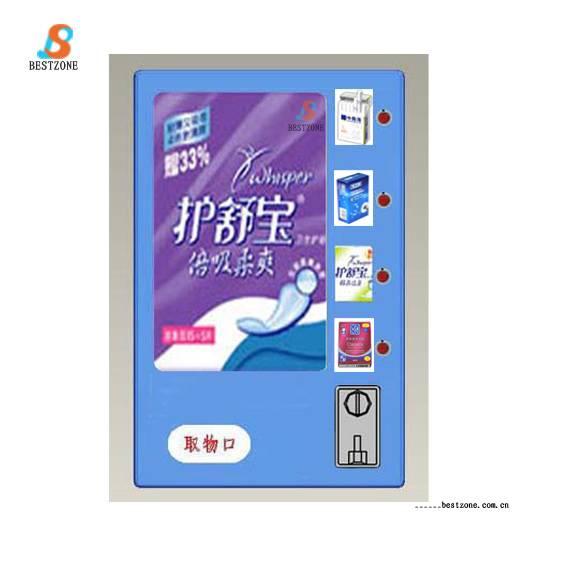 tissue/condom vending machine /dispenser TM-004