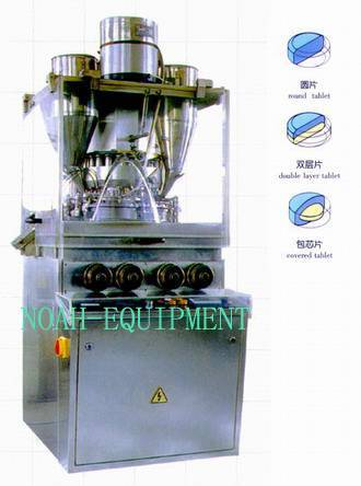 ZPW20 Rotary Covered Tablet Press