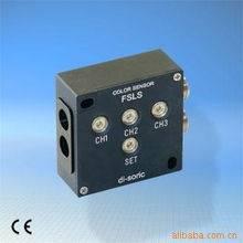 Di-Soric multifunction transverter converter