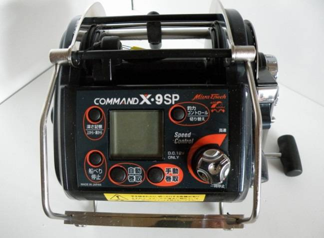 Miya Epoch Command X-9SP Electric Fishing Reel