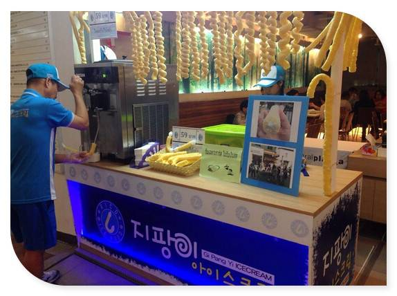 Hollow Stick Corn Puffing Ice Cream Machine