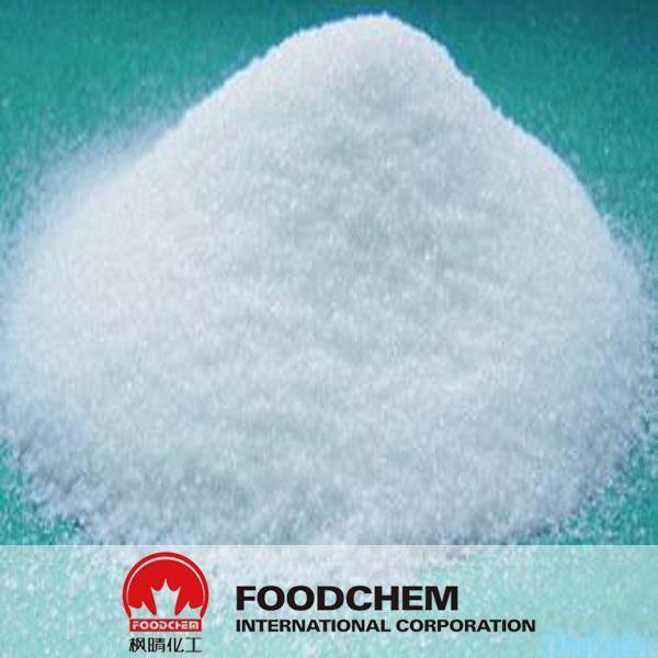 Preservative Food grade E282 Calcium Propionate