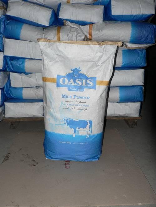 Supply Evapotated milk
