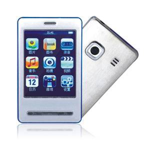 High-quality MP4 player with 2.8 touch screen, digital camera and super game function