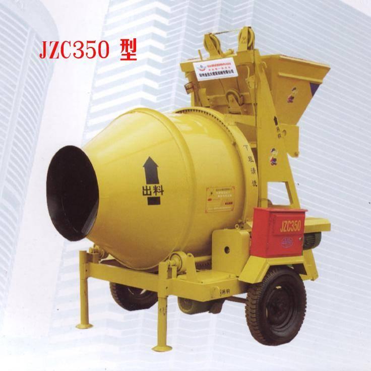 JZC/JZR concrete mixer