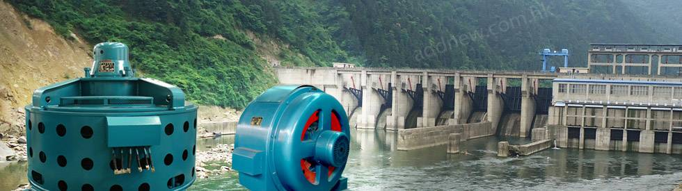 Profitable opportunities in investing Hydropower by partnering with ADDNEW