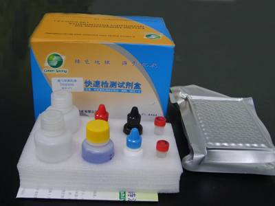 I  Swine Foot And Mouth Virus Antibody ELISA Test kit