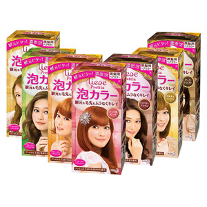 Hair dye OEM&ODM processing, large-scale cosmetic manufacturing factories